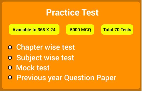 Practice Test>                 </div>             </div>         </div>         <div class=